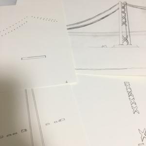型紙を作る1