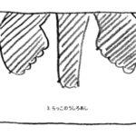 【マンガ】ラッコの指の数って何本?—後足編