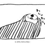 【ラッコマンガ】ラッコはかゆいわけじゃない