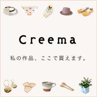Creemaロゴ画像