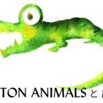 動物絵画『スポンジでとんとんされてうまれた動物達』