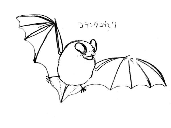 コテングコウモリの描き方ー最後はこんな感じになりました。