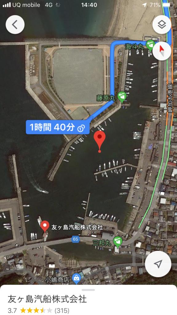 友ヶ島汽船株式会社を目指す。