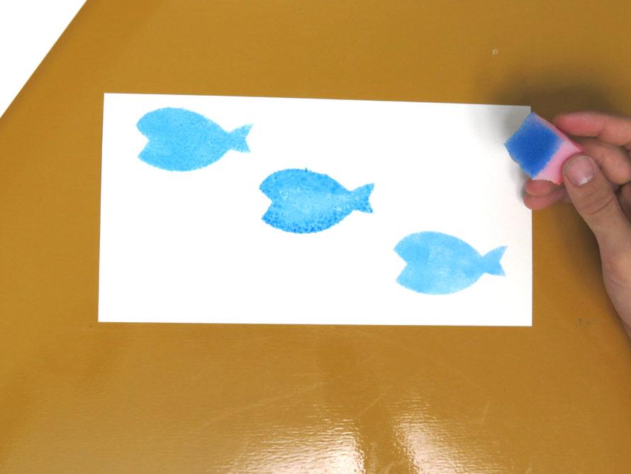 お魚が3匹。