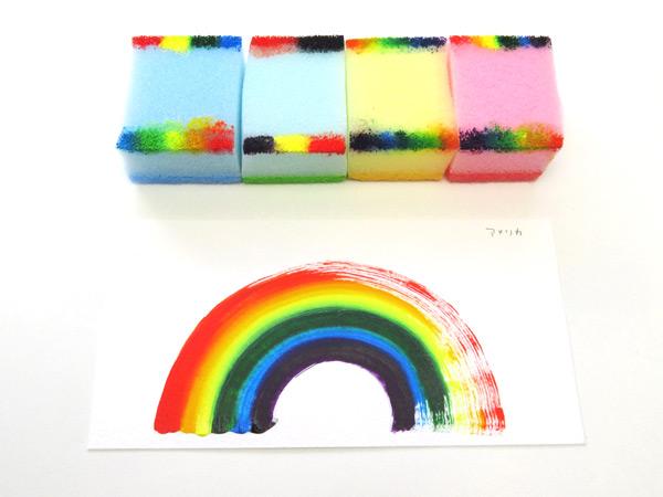 アメリカの虹