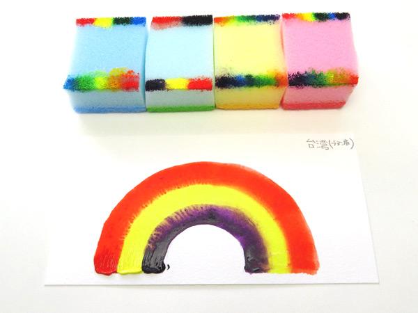 台湾・ブヌン族の虹