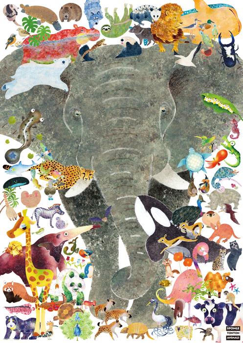 9年間の集大成「TONTON ANIMALSアートポスター」